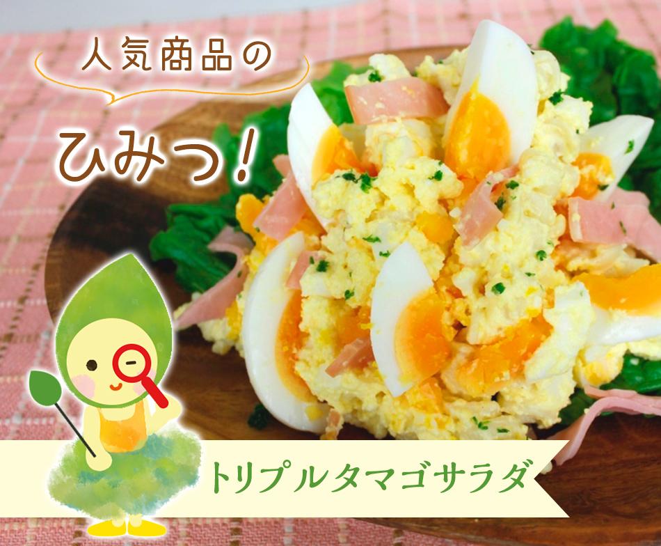サラダ 卵 冷凍ブロッコリーで!食材3つでヘルシーな「ツナブロッコリー卵サラダ」レシピ【JUNの#コンビニオンリー糖質オフ飯】 (1/1)